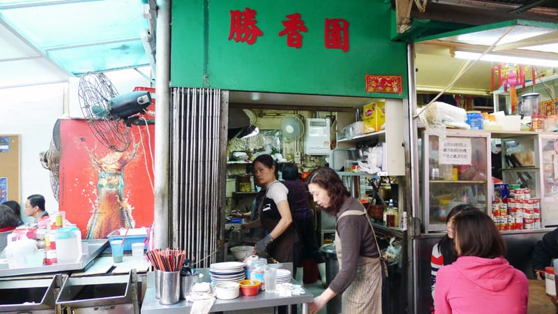 Sing Heung Yuen Tomato Noodles Hong Kong Central Nomss.com Delicious Food Photography Healthy Travel Lifestyle