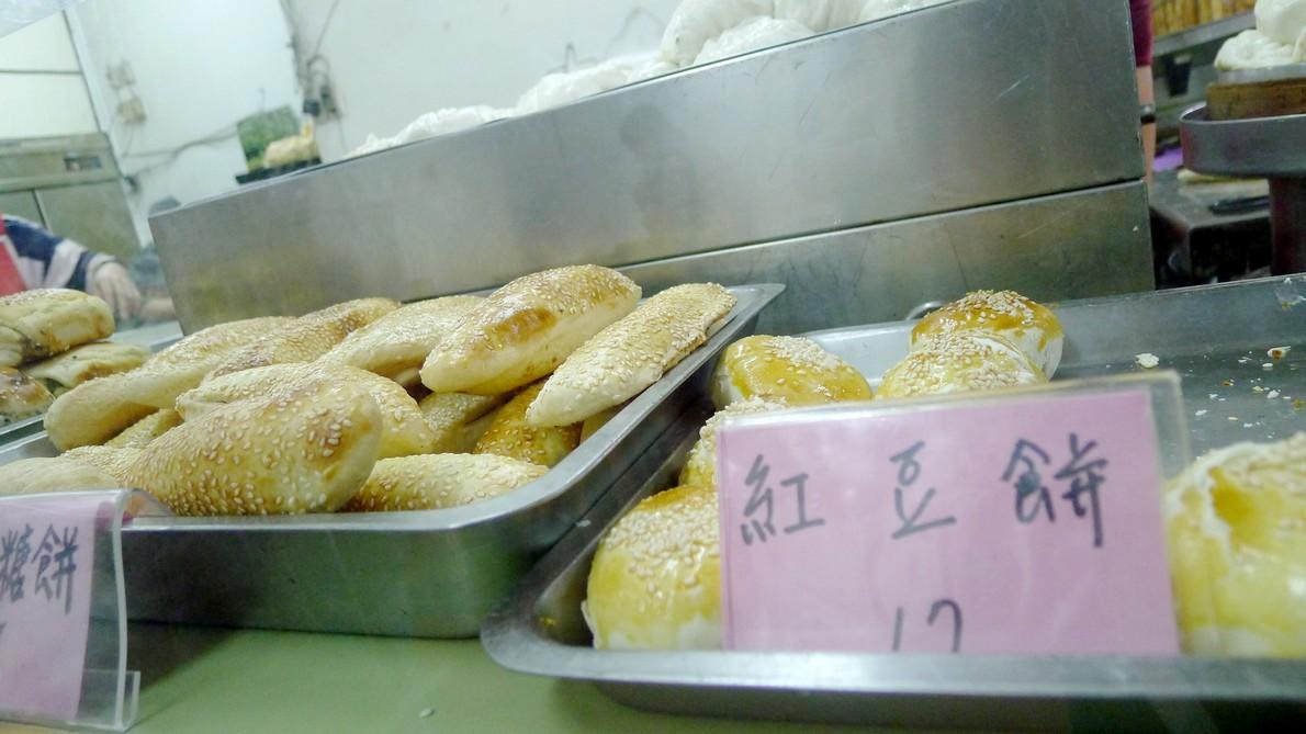 Taiwan Taipei Yong He Dou Jang Da Wang Soy Milk King instanomss nomss