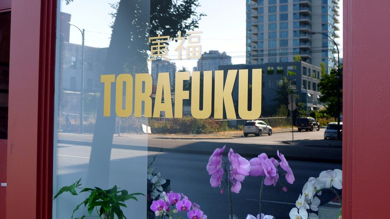 Torafuku Chinatown Vancouver LE TIGRE Food truck Chef Clement Chan Instanomss Nomss