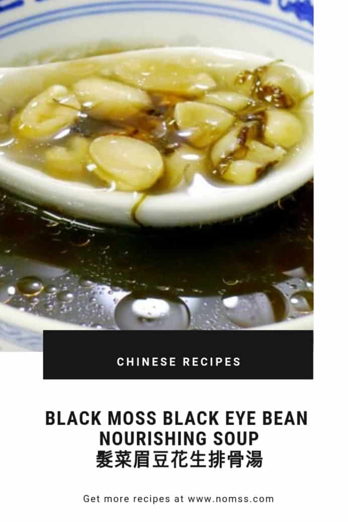 Chinese Fat Choy Black Moss Black Eye Peas Peanut Pork Bone Soup Nomss Instanomss Food Photography Travel Lifestyle Canada 髮菜眉豆花生排骨湯 Black Moss Black Eye Bean Bone Soup