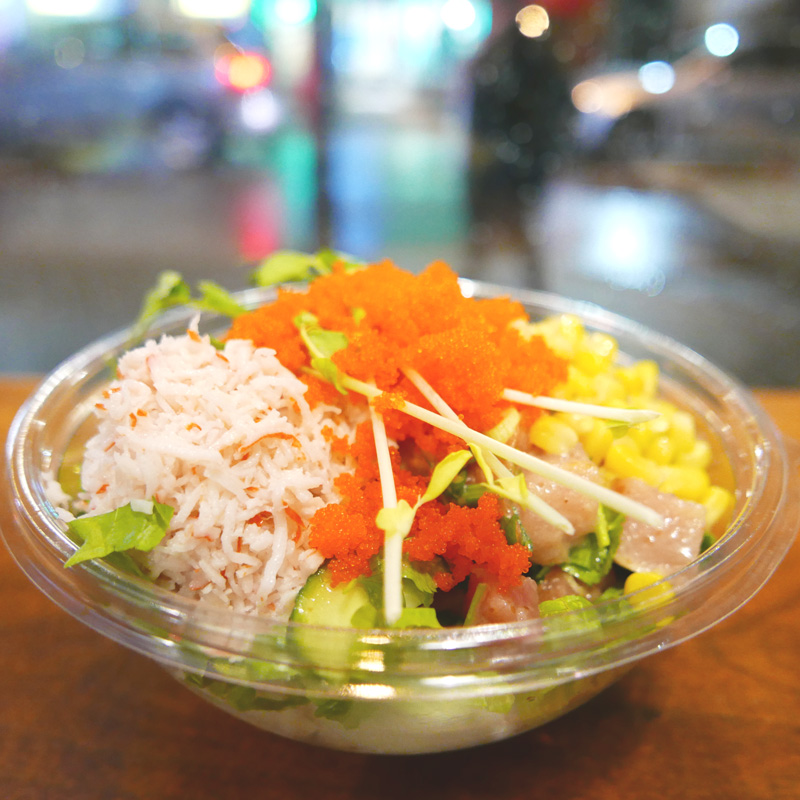 Pokeritto Vancouver Dunsmuir Poke Buritto Hawaiian Nomss Delicious Food Photography Healthy Travel Lifestyle