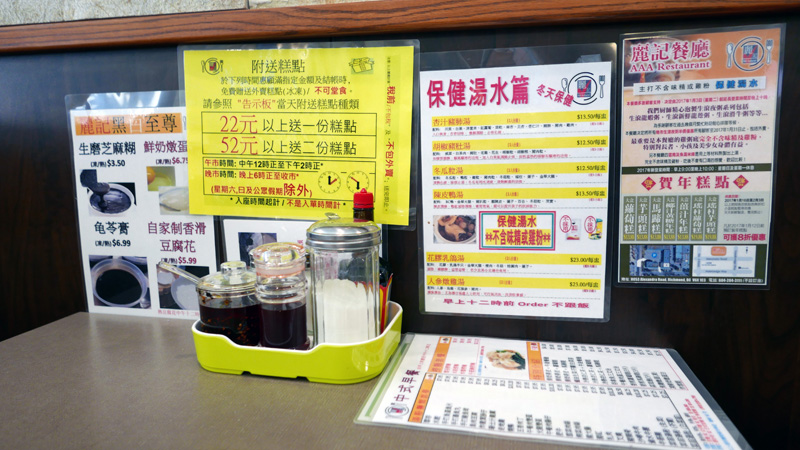 AAA Restaurant Richmong Hong Kong Cafe Nomss Delicious Food Photography Healthy Travel Lifestyle