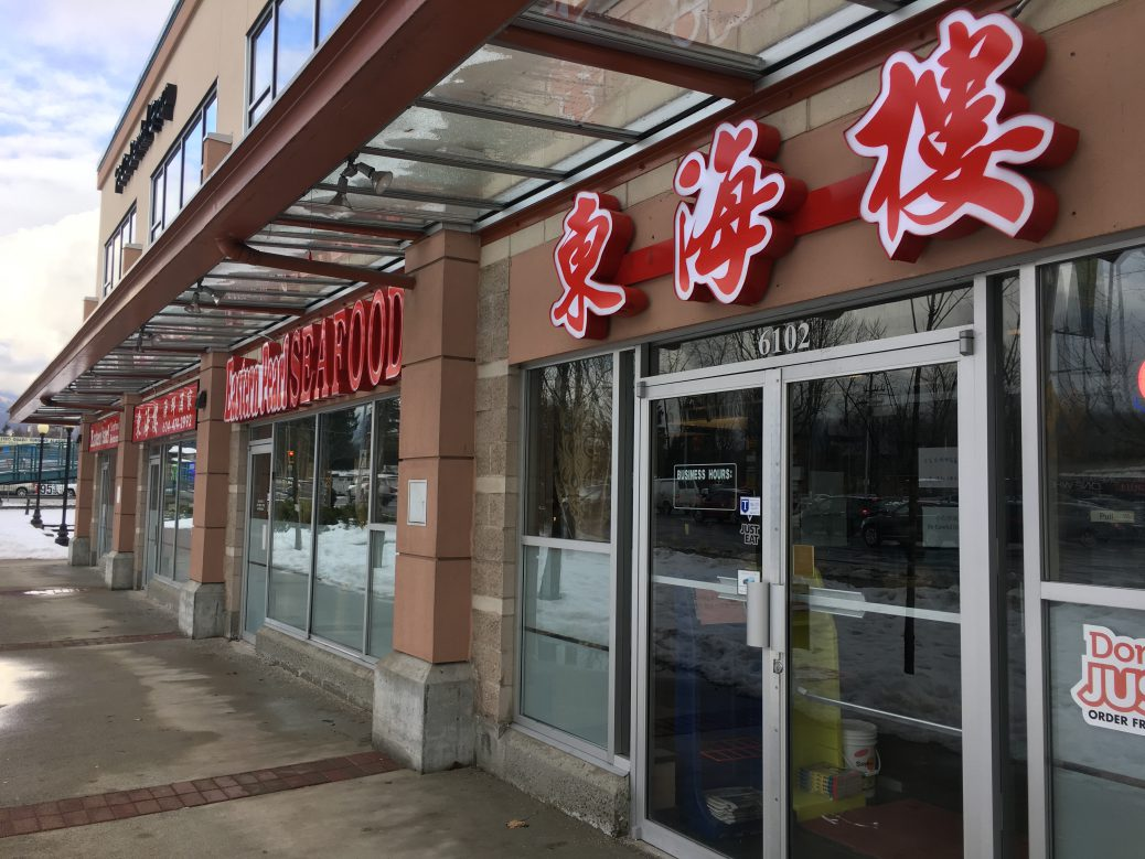 Eastern Pearl Seafood Restaurant Port Coquitlam Chinese Nomss Delicious Food Photography Healthy Travel Lifestyle