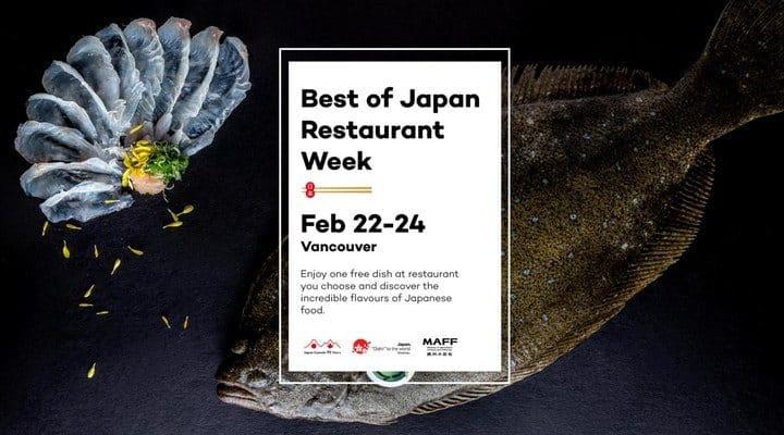Best of Japan Restaurant Week