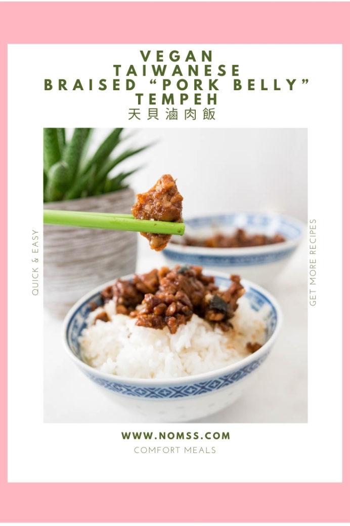 "VEGAN TAIWANESE BRAISED ""PORK BELLY"" 天貝滷肉飯"