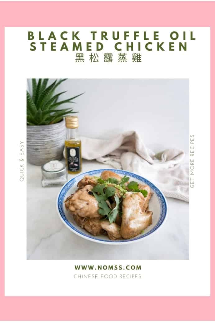Black Truffle Steamed Chicken 黑松露蒸雞