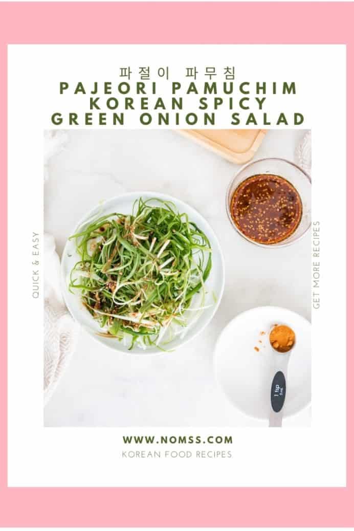 Pajeori Korean Spicy Seasoned Green Onion Salad    Pamuchim 파절이 파무침