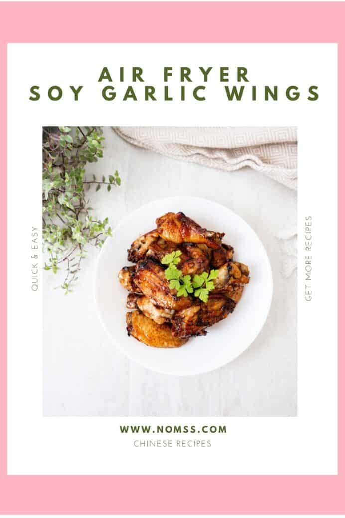 quick and easy 12 minute Air Fryer Soy Garlic Wings